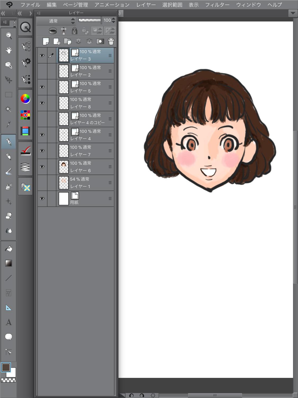 ClipstudioクリスタiPad Mini4で開いてみた