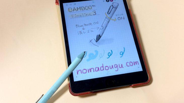 iPad向けスタイラスペン-ワコム Bamboo Fineline 3rd generation