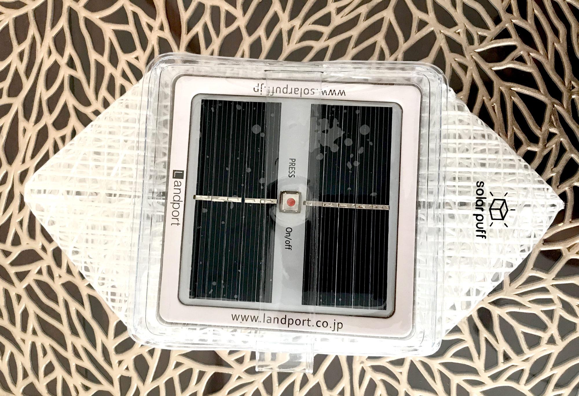 solarpuff ソーラーパフ Carrythesun キャリーザサン
