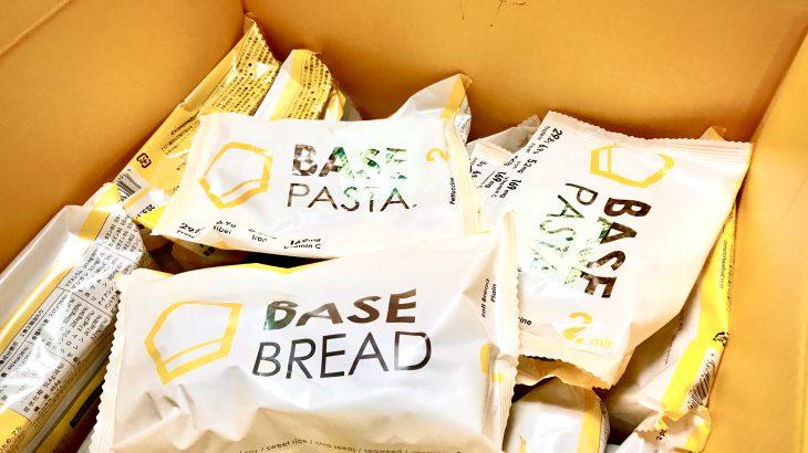 完全栄養食、BASE FOODに手をだしてみた話。(1カ月半目)