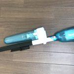 今更一人暮らし日記。独り暮らしの掃除機事情〜マキタ・サイクロン式スティック掃除機編