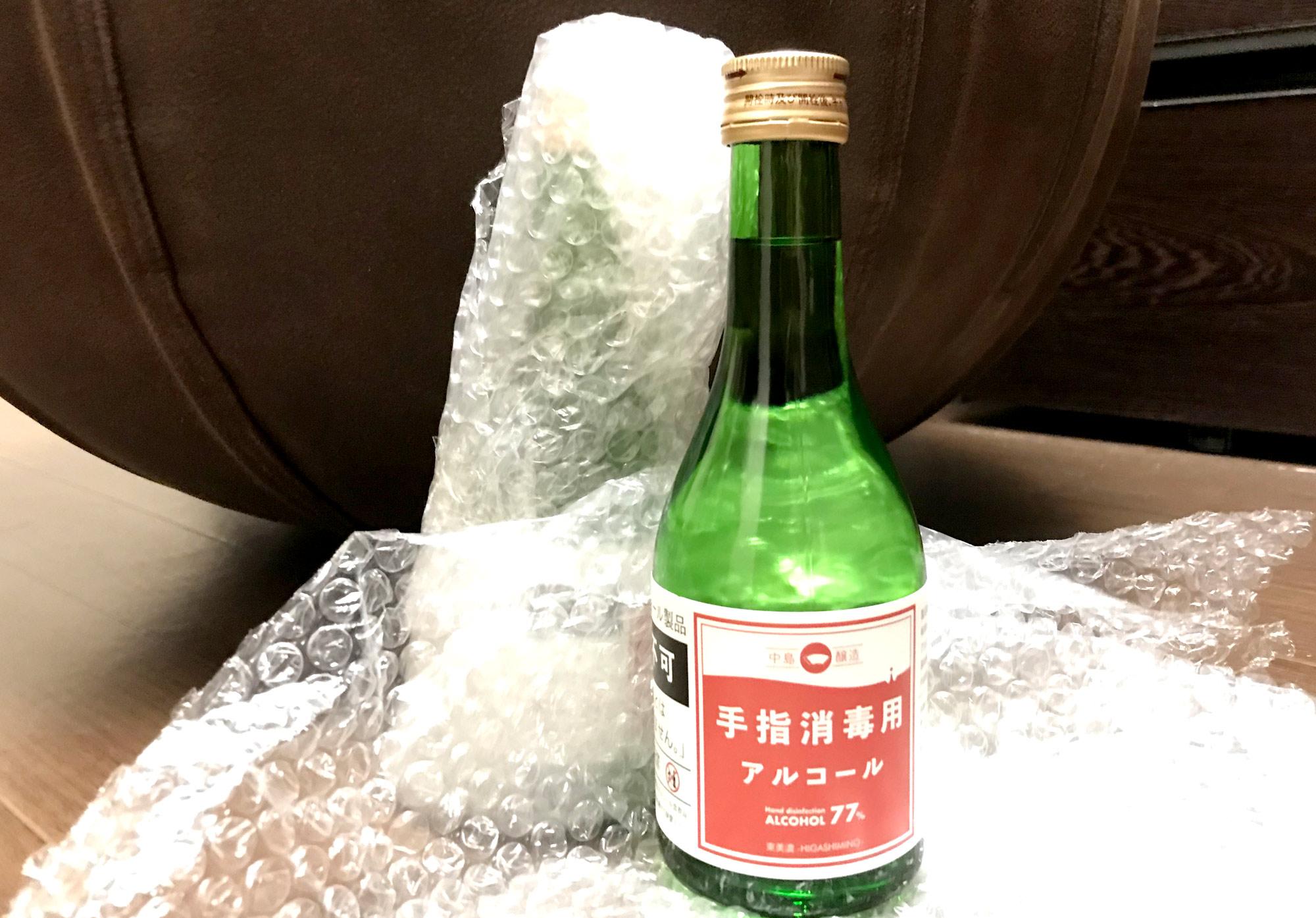 アロマスプレー用 アルコール77%